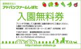 muryoken2015